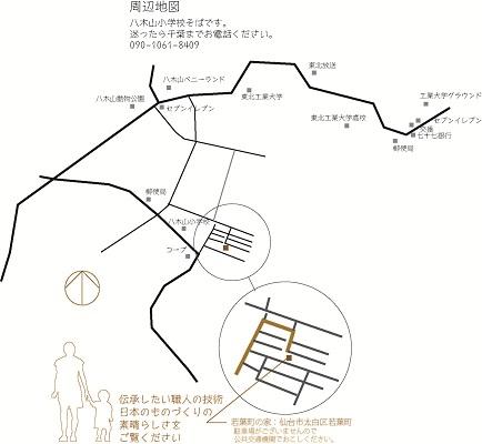 若葉町の家 見学会フライヤー(地図).jpg